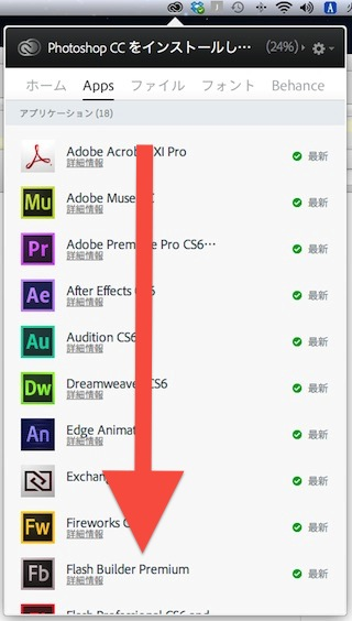 Creative Cloud CC